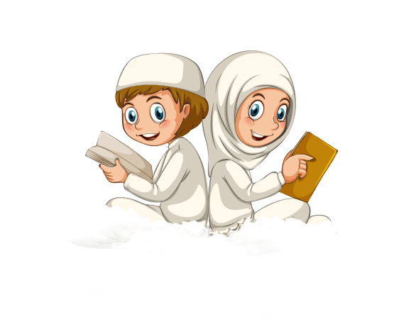 Boy & Girl Learning Quran Online - The Quran Classes