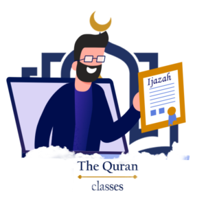 Ijazah Course - The Quran Classes
