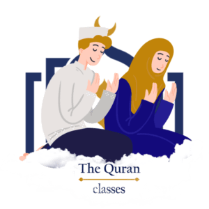 Islamic Studies Course - The Quran Classes