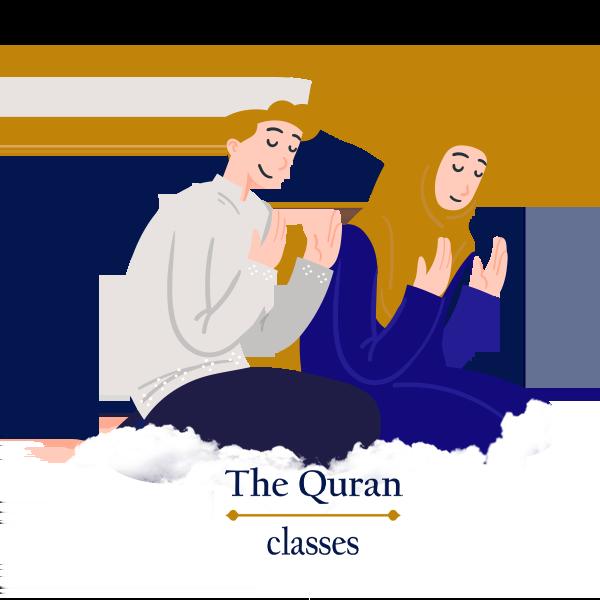 Islamic Studies Course - The Quran Classes