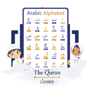 Learn Arabic Language Course - The Quran Classes
