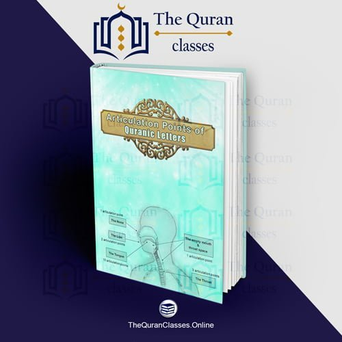 Articulation Points of Quranic Letters - TheQuranClasses.Online
