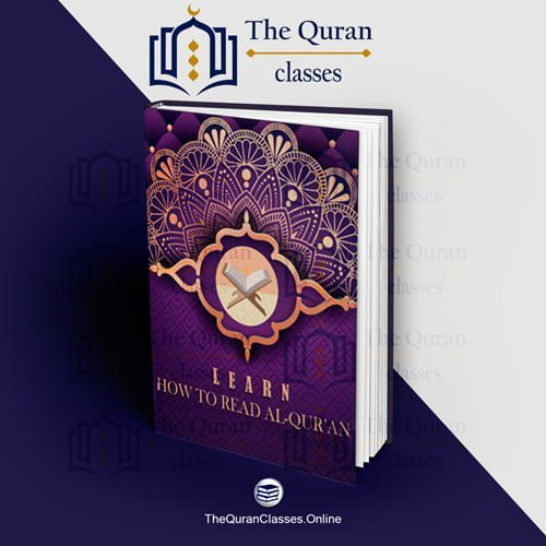 Learn How To Read Al Qur'an - TheQuranClasses.Online