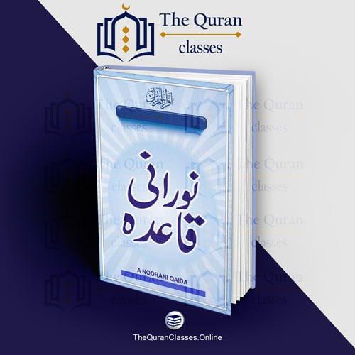 Noorani Qaida -TheQuranClasses.Online