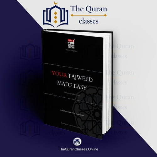 Your Tajweed Made Easy - TheQuranClasses.Online