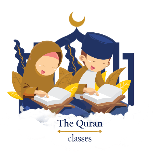 Learn Quran for Kids - The Quran Classes
