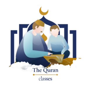 Learn Tafsir Al Quran - The Quran Classes