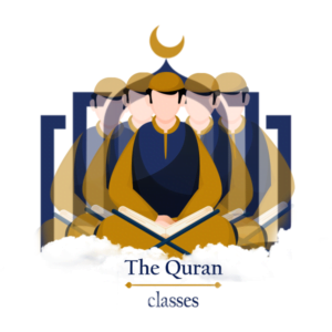 Learn Ten Qiraat - The Quran Classes