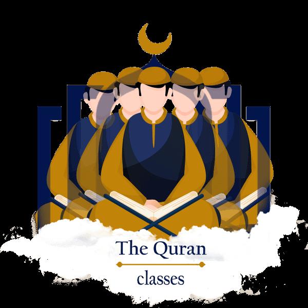 Learn Ten Qiraat - The Quran Classes