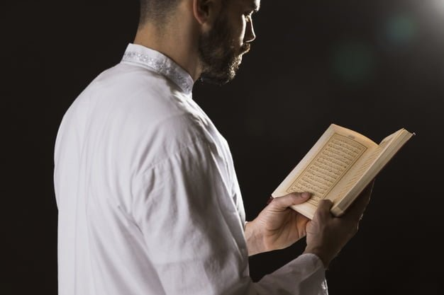 Learn to Read Quran with Tajweed - The Quran Classes