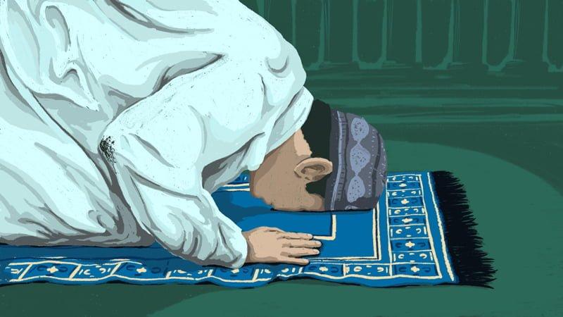 Salah (Daily Prayer) - 2nd Pillar of Islam